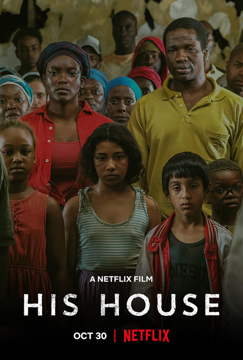 His House Poster