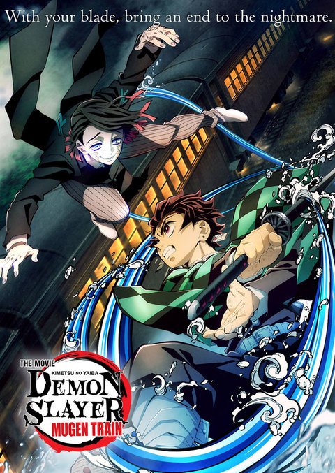 Demon Slayer the Movie: Mugen Train Poster