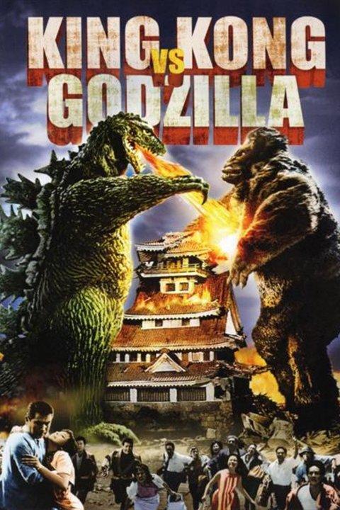 King Kong vs. Godzilla (1963) Poster